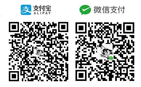 zhifubao - 複製.jpg